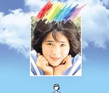 【映画】アイコ十六歳を無料動画視聴!Youtubeは有料!