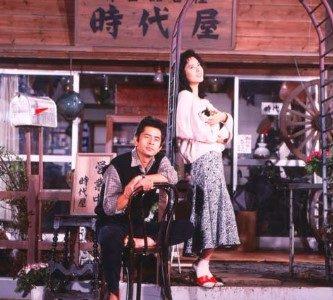 【映画】時代屋の女房2の無料動画視聴!あらすじやキャストを紹介!