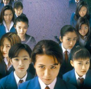 【映画】学園怪談を無料動画視聴!あらすじやキャスト紹介!
