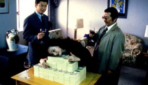 【映画】借王-シャッキング-5 THE MOVIE 沖縄大作戦の無料動画視聴!あらすじは?
