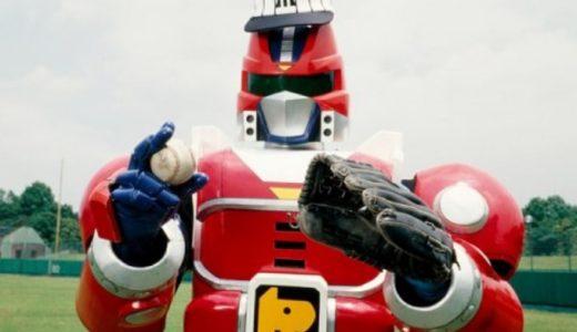 【ドラマ】テツワン探偵ロボタック第20話を無料動画視聴!