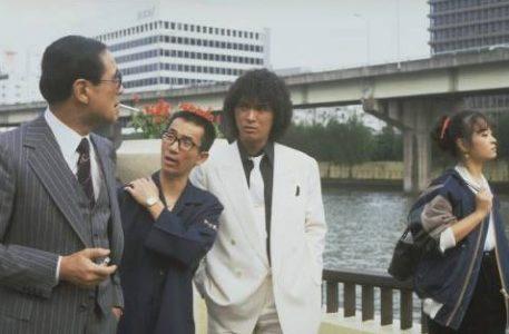 【映画】唐獅子株式会社を無料動画視聴する方法!Youtubeは有料!