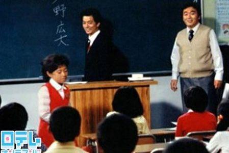 【ドラマ】熱中時代(教師編)第1話を無料動画視聴する方法!
