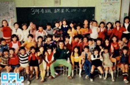 【ドラマ】熱中時代(教師編1978年)のキャストや子役は今どうしてる?