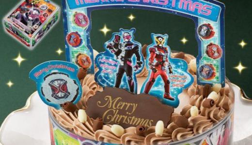 仮面ライダージオウクリスマスケーキまとめ!不二家やローソンなど!