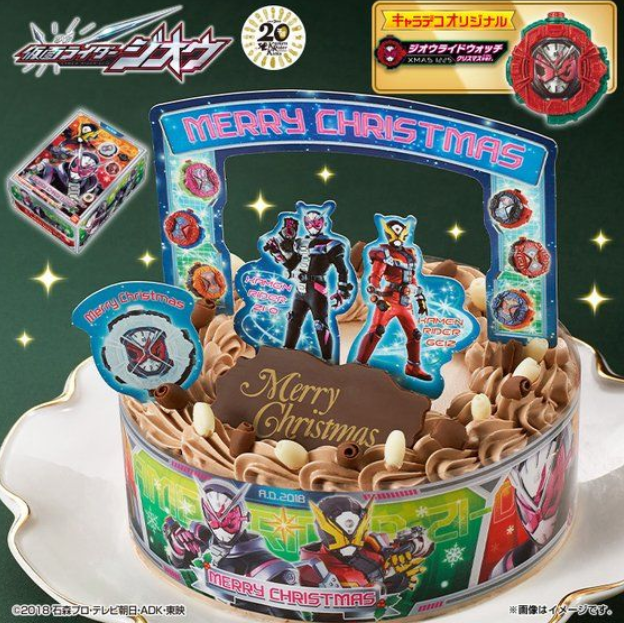 ヤマザキ クリスマス ケーキ 2019