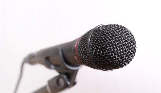 【ドラマ】メゾン・ド・ポリス主題歌「アゲイン」の歌手や発売日は?ハイレゾ配信もある?