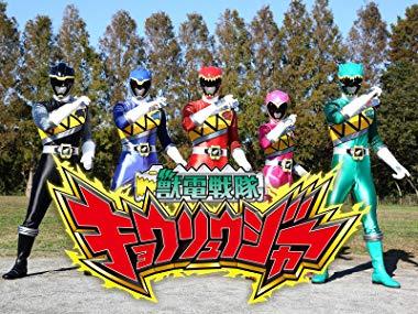 ディレクターズカット版獣電戦隊キョウリュウジャーBRAVE PRELUDEを無料動画視聴!DVDやBDより手軽!