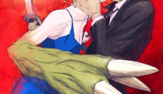【アニメ】ケモノヅメ(湯浅政明監督作品)をTSUTAYA TVでお得に動画視聴!声優や主題歌もチェック!