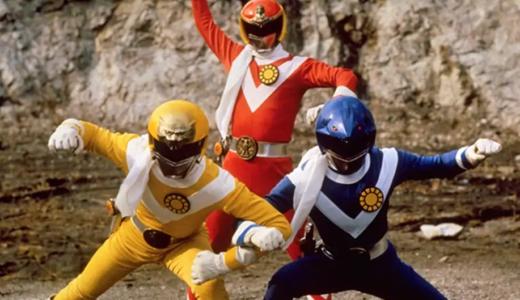 【映画】劇場版太陽戦隊サンバルカンを無料動画視聴!安心してフル視聴する方法を紹介!