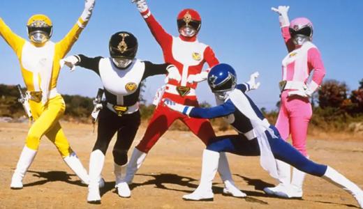 【映画】劇場版大戦隊ゴーグルV(ファイブ)を無料動画視聴!ニコニコは有料!