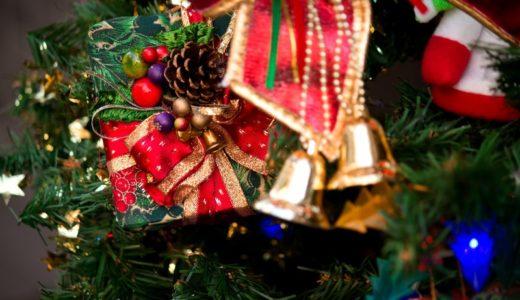 仮面ライダーゼロワンのクリスマスお菓子まとめ!ケーキに添えたプレゼントにも便利♪